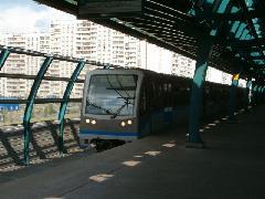 Modern, 81-740-es típusú (