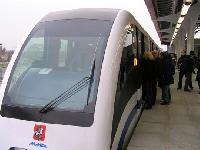 A moszkvai monorail állomásainak egyikén., Moszkva, Oroszország (forrás: http://www.mosgortrans.net)