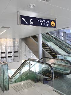 , Dubaj (forrás: gulfnews.com)