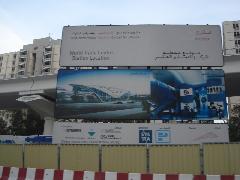 , Dubaj (forrás: Nagy Levente)